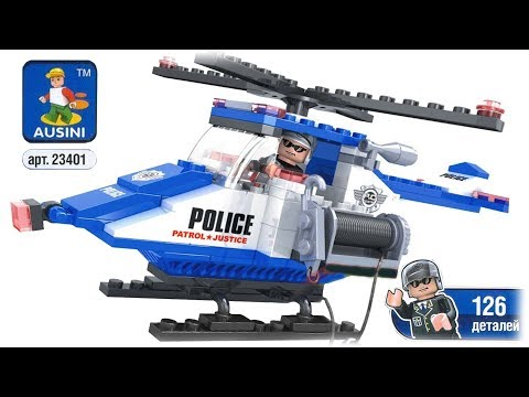 Helicopter Patrol AUSINI 23401