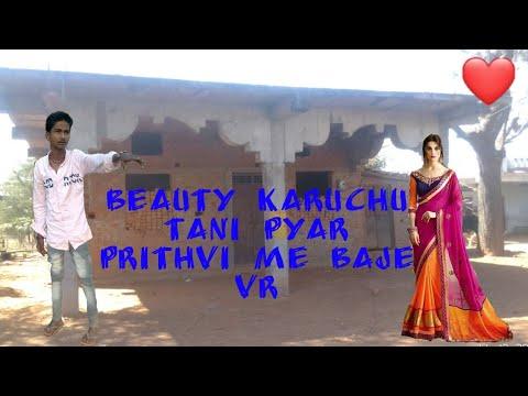 Didi Ki Kar Usse Pehle Pyar Ki Pehli Nazar Jo Yaar Gujarati Video
