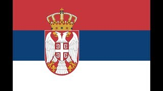 Сербская песня - Христе Боже