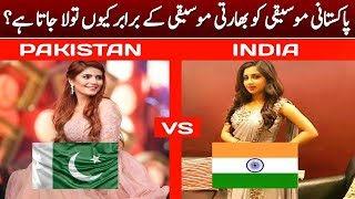 Indian Music VS Pakistani Music | Which One Is Most Best For Listeners?