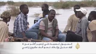 خسائر بشرية ومادية بفيضانات شرق السودان
