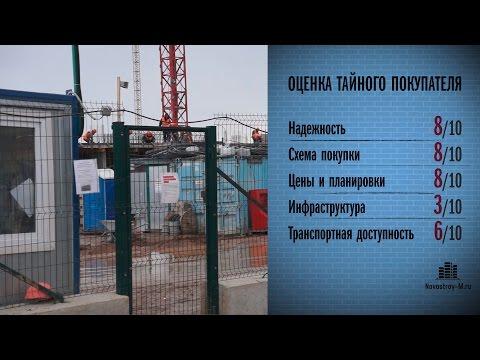 Самолет Девелопмент - информация о застройщике. Все
