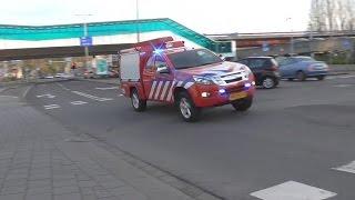Brandweer, politie & ambulances met spoed naar een melding in Rotterdam!