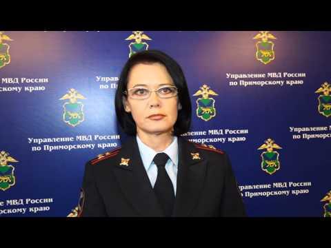 Проститутки Владивостока шлюхи и путаны