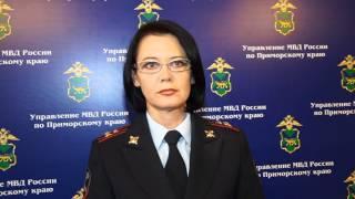 Во Владивостоке полицейские закрыли салон по оказанию интим-услуг комментарий 1
