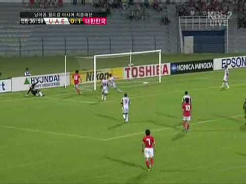 Goals of Korea Republic in the 2010 FIFA World Cup Asia Zone Final Qualifier Part 2