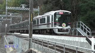 神戸電鉄粟生線 藍那駅 留置線