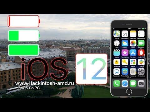 Как уменьшить расход батареи на iphone 5s