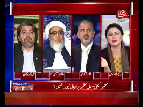 Tonight With Fereeha  – 04 April 2018 - Abb takk