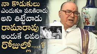 Nadendla Bhaskara Rao Reveals Unknown Facts About NTR Family | Manastars