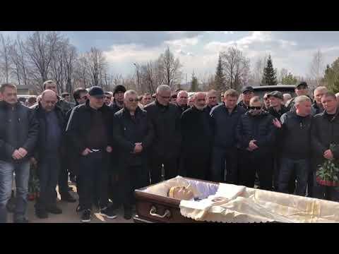 Похороны Егора УФИМСКОГО