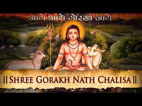Shree Gorakh Nath Chalisa - Evergreen Hindi Ht Devotional Songs