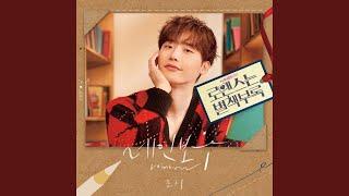 Download Rainbow (레인보우) (Inst.) Mp3