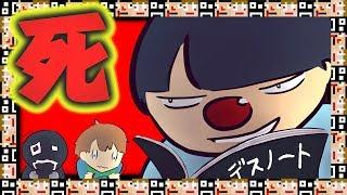 #6【マインクラフト】デスノート!!新世界の神登場!【あくまで個人戦クラフト …