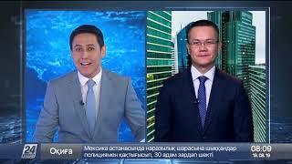 Выпуск новостей 08:00 от 19.08.2019