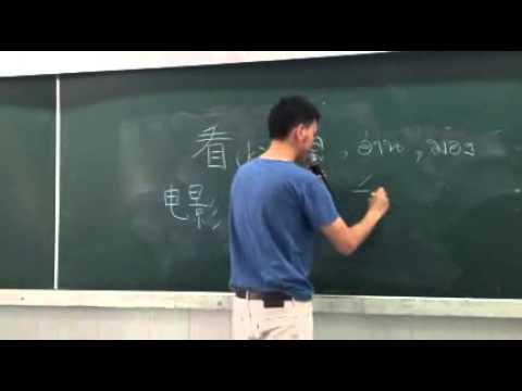 ม.2 ภาษาจีน บทที่22 ครูรัน