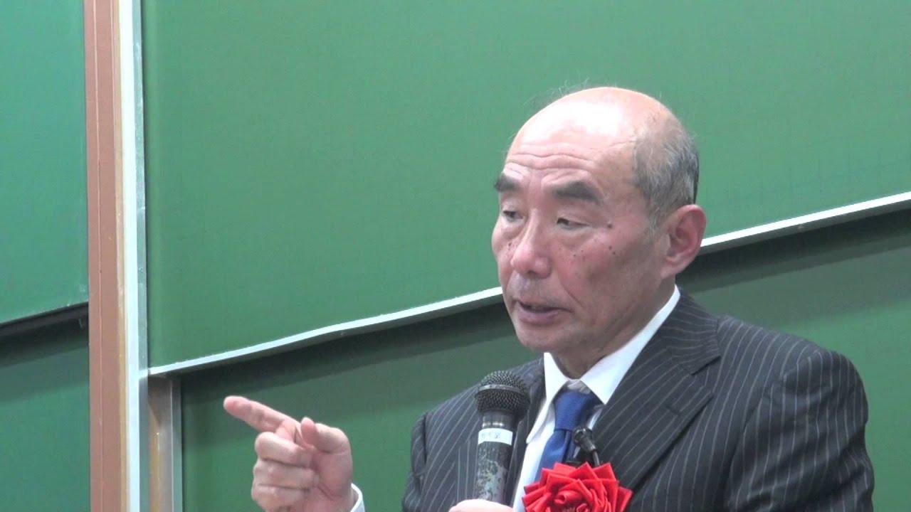 五十嵐敬喜先生最終講義「美しい...