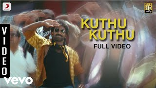 Ayyanar - Kuthu Kuthu Video | SS Thaman