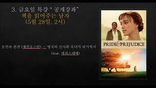 대백프라자 ㅡ오스카 예술특강(12층 문화센터, 5월 2…