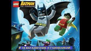 Lego Batman: The Videogame #16