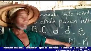 #FULAPROD mamadou balde gido leniol kolda fouladou https://youtu.be/9JS4mJu8m68