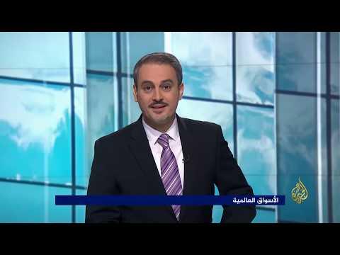 النشرة الاقتصادية الثانية 2018/6/24  - نشر قبل 24 ساعة