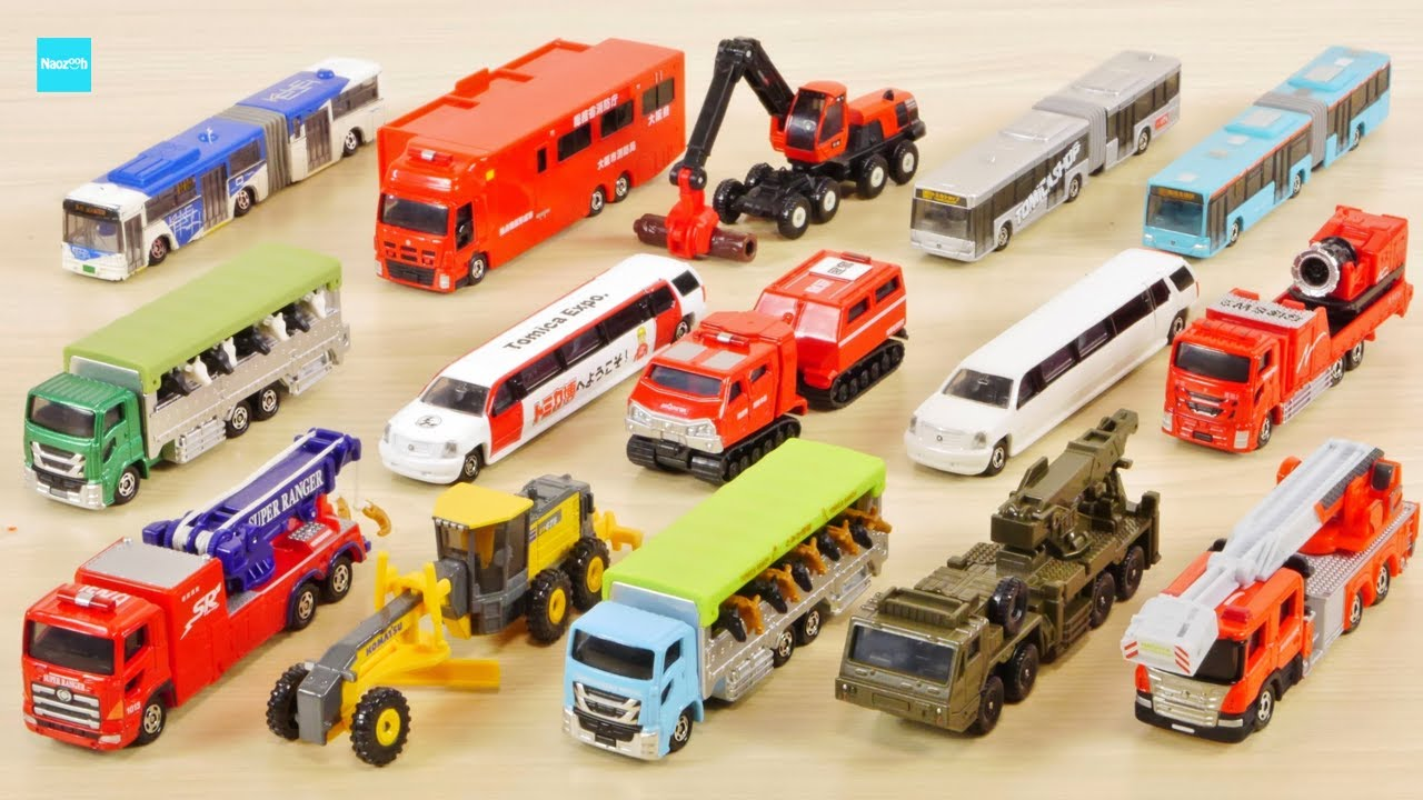 ぜんぶロングトミカ一体型! 全16台 消防車両 連接バス リムジン 拠点機能形成車 重装輪回収車 家畜運搬車