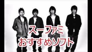 ロマンシングサガ ドラクエ etcetc 2014年1月5日放送分 PONTSUKA!!より ...