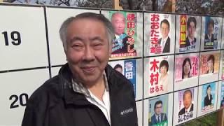 大阪府民が兵庫県の播磨町の町議会議員選挙に立候補できるかどうかやってみた4-4