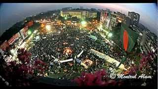 Bella Ciao ( Bye Beautiful ): Shahbag Movement; Bangladesh