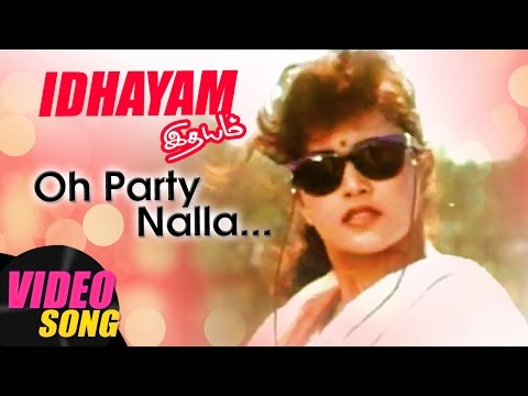 Oh Party Nalla Full Video Song | Idhayam Tamil Movie | Murali | Heera | Ilayaraja | Music Master