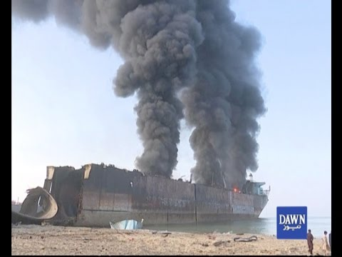19 killed in Gadani ship-breaking yard explosion