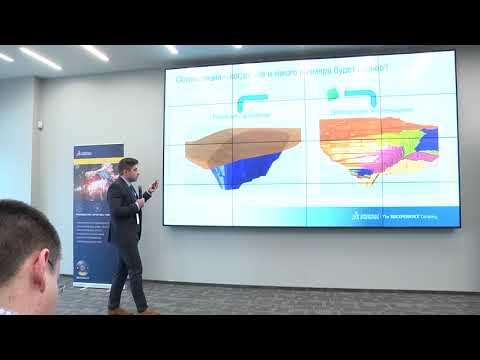 Интеграция стратегии и тактики при планировании открытых горных работ - Алексей Лебедев