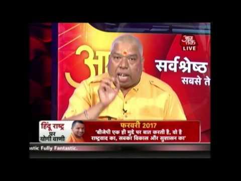 Halla Bol: Yogi Adityanath Says Nothing Wrong With Hindu Rashtra Concept