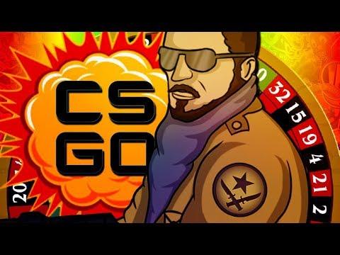 CSGO STRAT ROULETTE with The Crew!