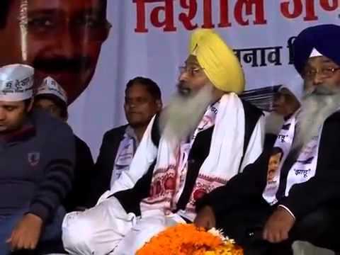 Kumar Vishwas Superb Speech at Delhi...