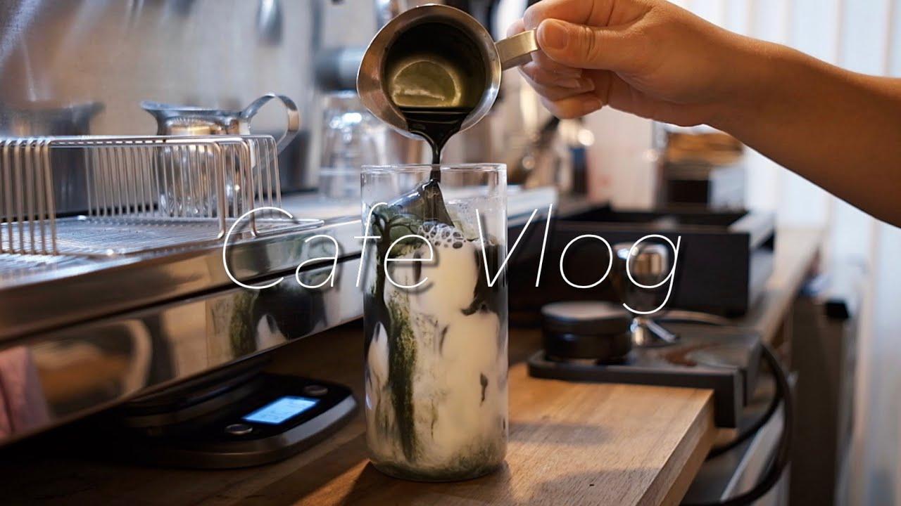 [Eng] Cafe Vlog   아늑한 개인카페 브이로그   신메뉴 쑥라떼 🍃