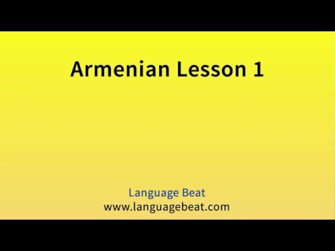 Learn Armenian : Lessons for Beginners 1 - 14