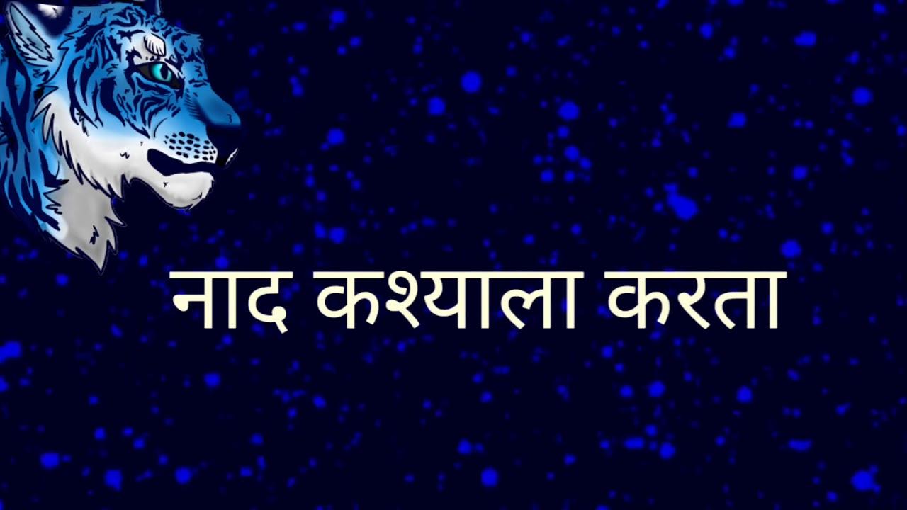 NEW JAY BHIM WHATSAPP STATUS VIDEO` BHIMACHA KARYKARTA` KADAK REMIX by  Bhimachi Punyai