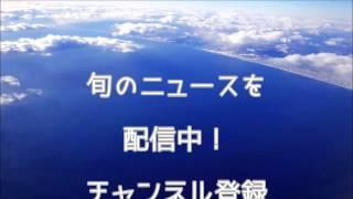 綾野剛新ドラマに主演!映画のキスシーンがヤバイ?! お.