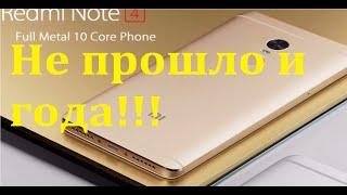 Android 6.0.1 (MIUI 8) Xiaomi Redmi Note 3 Pro и Xiaomi Redmi Note 4