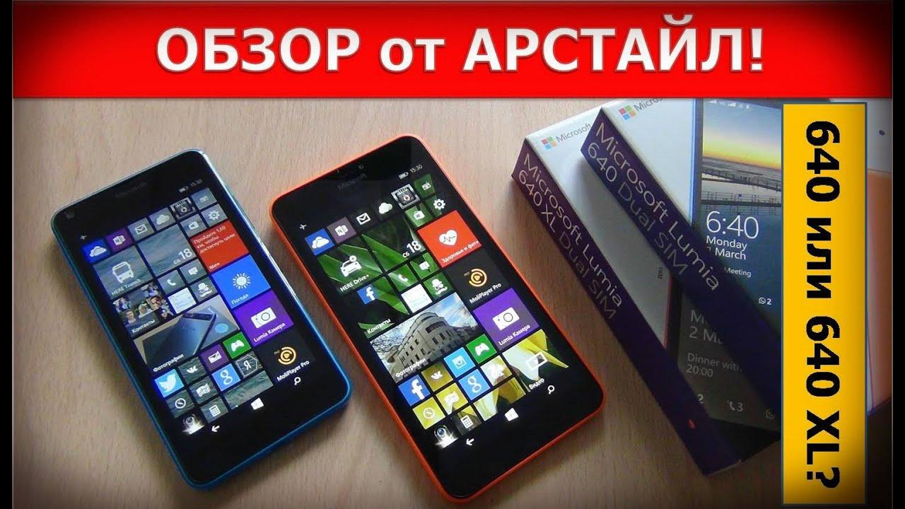 Обзор покупки с AliExpress. Чехол книжка Microsoft Lumia 640 XL .