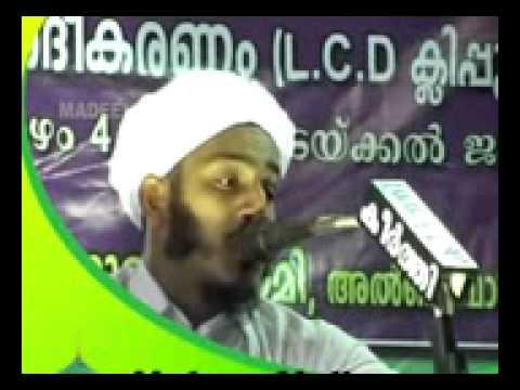 Padayottam Kerala Sunni Islamic Class Room 07 07 Youtube