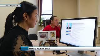 """Амандык Баталов - """"Самый народный аким"""""""