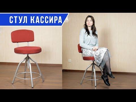 Стул для Оператора, Кассира. Обзор мебели от Amf.com.ua