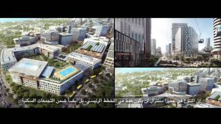 Exclusive interview with Morgan Parker from Dubai Holding at MIPIM Cannes 2017