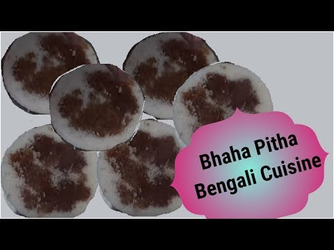 Bhapa Pitha or Steamed Rice Cake of  Bengal