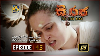 C Raja - The Lion King | Episode 45 | HD Thumbnail