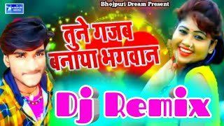 Download Rahul Rajdhani Ka New Hit Song ||गजब मोर जान हो !! Gajab Mor Jaan Ho !! 2020 Ke Naya Gana Dj Remix