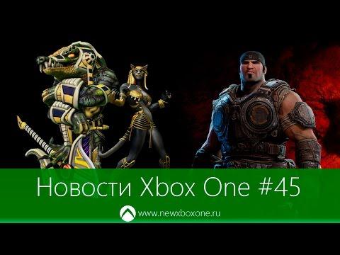 Новости Xbox One #45: Июльское обновление прошивки, FlatOut 4, бандл Xbox One Gears of War